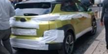 Hyundai Kona paint shades